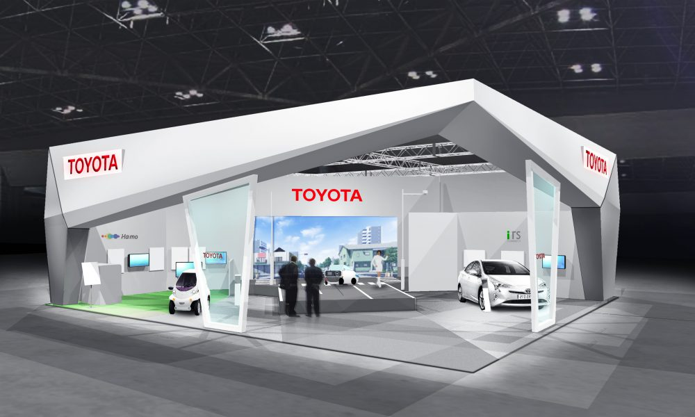 Toyota Smart Mobility City Booth (artist's rendering)