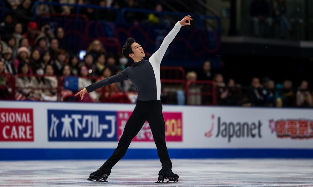 Nathan Chen: Every Day is Leap Day