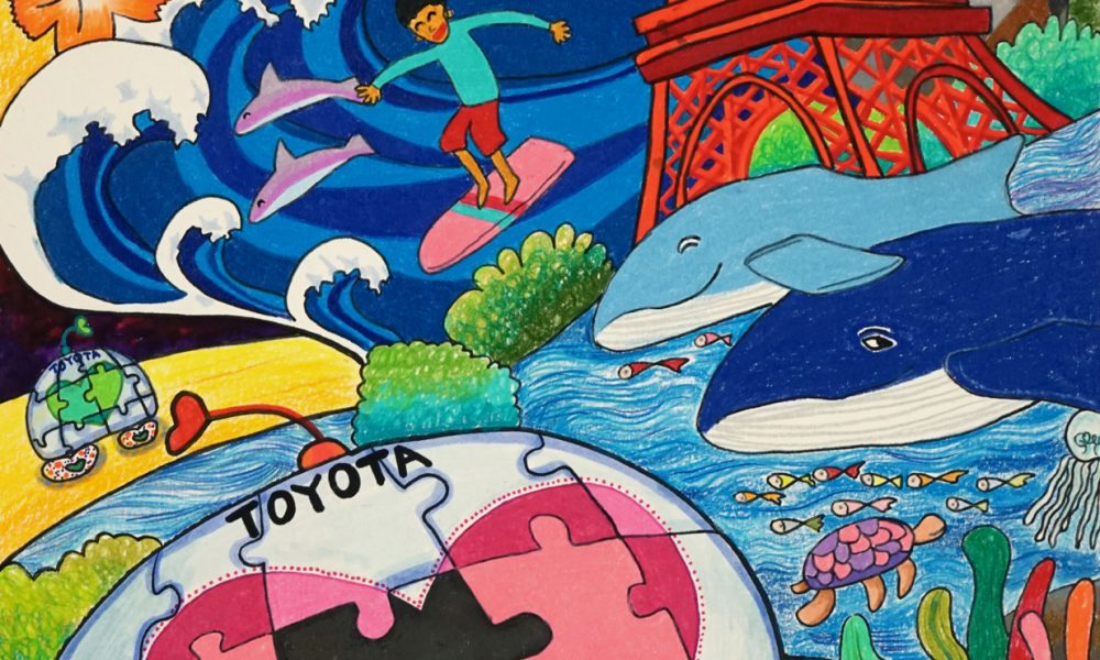FY20 Toyota Dream Car USA – Toyota, the Magical Puzzle Car by Vera So