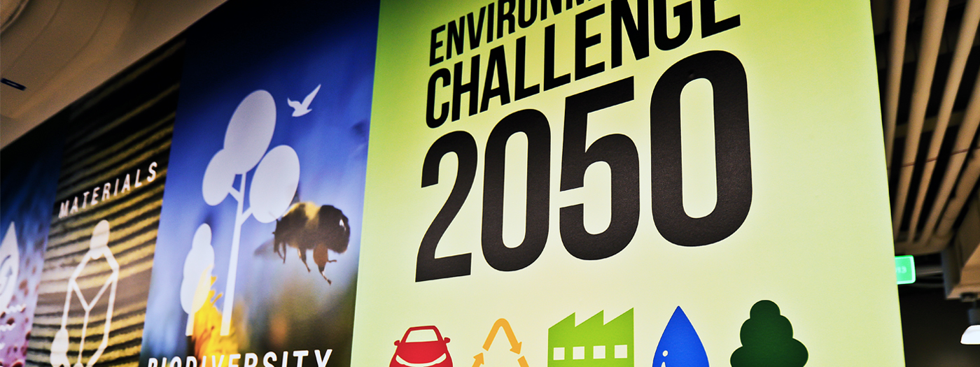 The Real Challenge in Challenge 2050